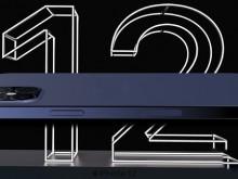 iPhone12拟定在7月份启动生产?iPhone12将抢先量产,押呗寄存有望